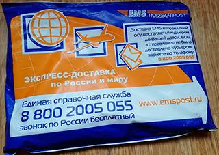 EMS Почта России пакет